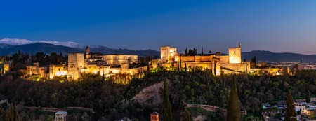 Sunset over the Alhambra Stock Photo