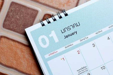The calendar Banco de Imagens