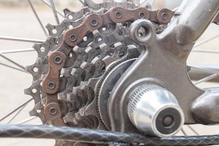 gear  speed: