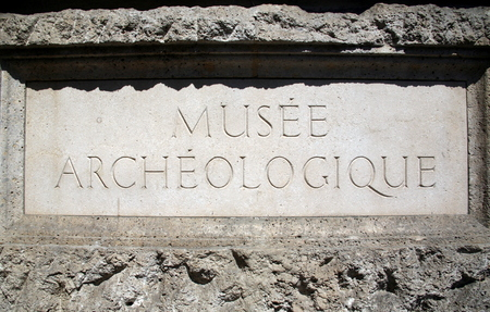 archeological: Archeological Museum, Zagreb, Croatia Editorial