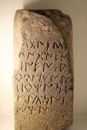 enigmatic: Iscrizione iberica, linguaggio enigmatico