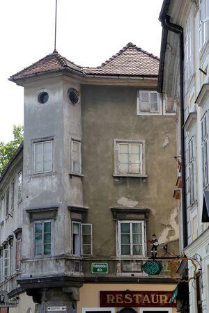 ljubljana: Streets of Ljubljana 15 Stock Photo