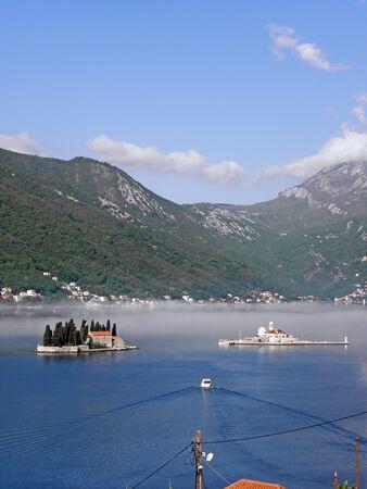 Boka Kotorska bay, Monte Negro Reklamní fotografie