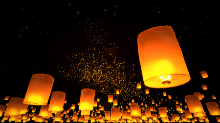 beautiful Lanterns flying in night sky photo