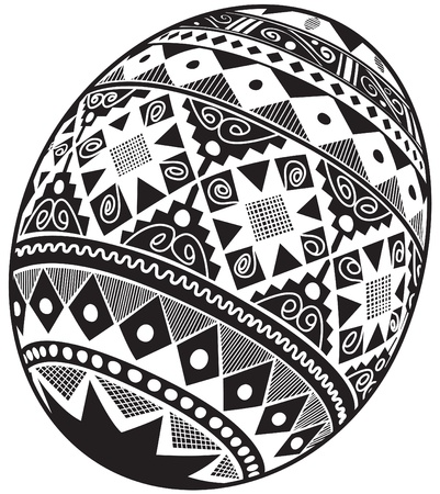 Easter egg in the Ukrainian style Ethnic Images Illustration