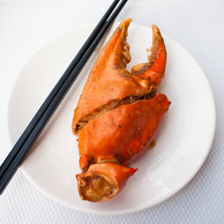 chili crab asia cuisine, pincer photo