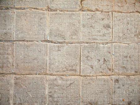 Raw reinforced concrete wall useful
