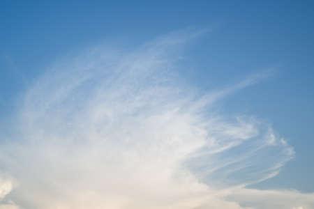 Cielo con nubes Foto de archivo