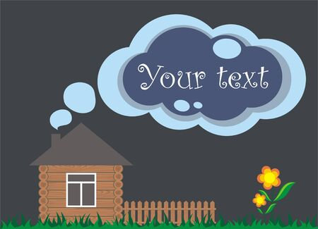 bubble to the text out of the tube at home on the lawn at night, the vector Illustration