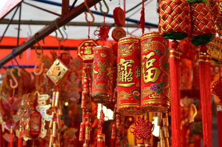 Chinese new year ornaments in the market