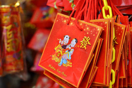 Chinese new year gift bags in the market