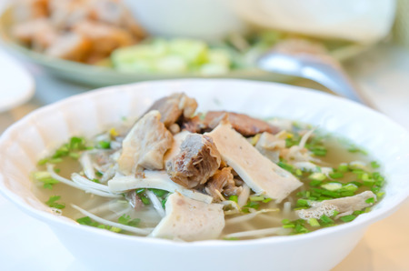 bo: Pho Bo - Vietnamese fresh rice noodle soup with beef, herbs and vegetable Stock Photo