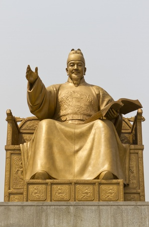 Statue of Sejong the Great, the king of South Korea Editorial
