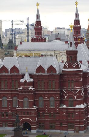 Historical Museum on Red Square  Moscow, Russia