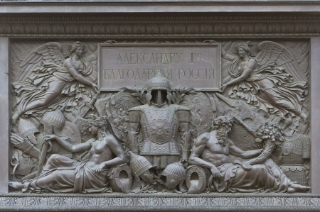ST PETERSBURG, RUSSIA - SEP 11 A Bas-relief on the pedestal of the Alexander Column on Palace Square in St Petersburg, Russia on Sep 11, 2012