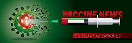 3D corona vaccine. Corona news vector. Country flag concept.