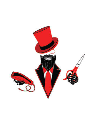 Hairdresser design skull in tuxedo with clipper machine and scissors isolated on the white background. Vector illustration.