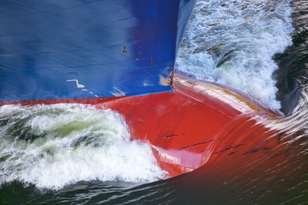 keel: Bow of a cargo ship
