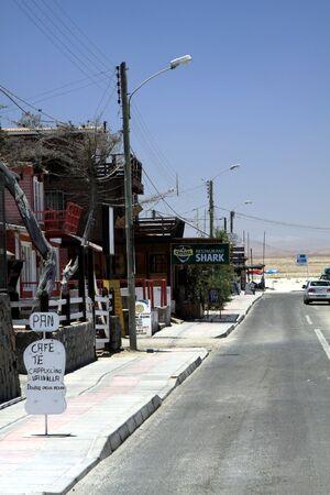 BAHIA INGLESA, CHILE - DECEMBER 26. 2011: Small village at pacific coast of Atacama desert