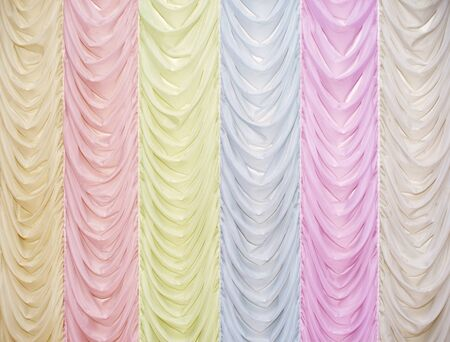 draped: Beautiful beige curtain