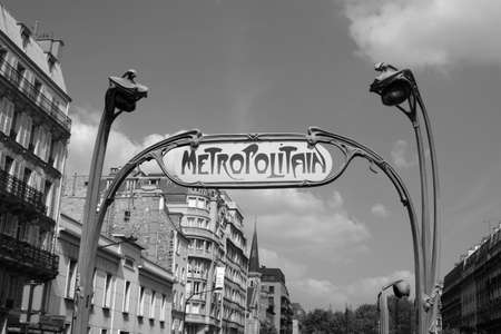 metall and glass: vintage look of a sign in Paris