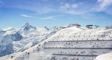 kitzsteinhorn: Ski area Zell am SeeKaprun, Austria