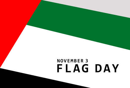United Arab Emirates Flag Day Banner Template