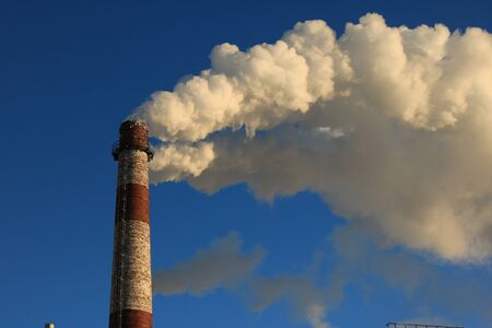 emissions into the environment from factory pipes