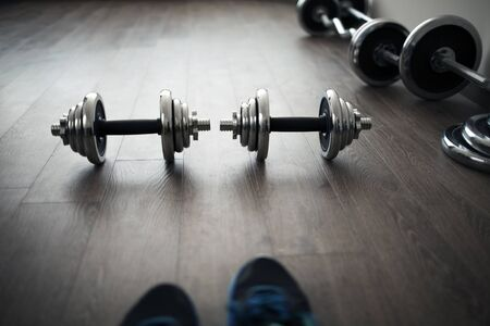 look on fitness equipment like own eyes Stock Photo