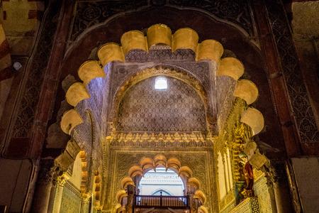 Moorish arch inside the Mezquita de Córdoba,the Great Mosque of Córdoba, Mosque-Cathedral,Mezquita