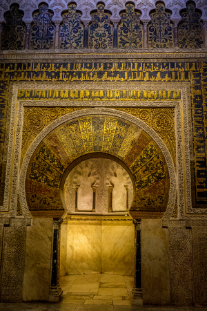 Arabic inscriptions on a wall inside the Mezquita,Mezquita de Córdoba,the Great Mosque of Córdoba, Mosque-Cathedral,La Mezquita, Mezquita in Cordoba, Andalucia with a door and ornate window.