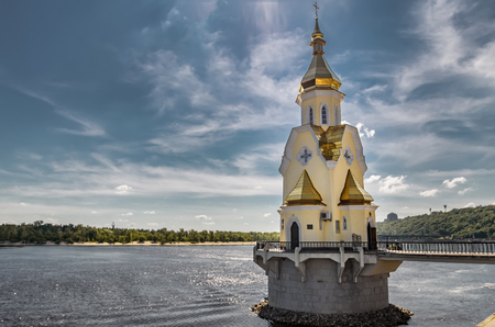 Panorama of the city Kiev on summer day. St. Andrews Church stands on the Dnieper. Bridges across the Dniper River. Stock Photo