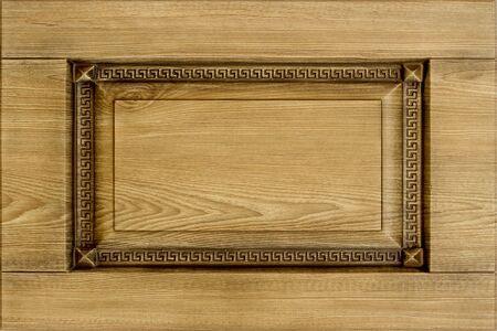 Eine minimalistische Möbelfassade für den Hintergrund oder das Konzept für die Küche, Möbelinnenraum Standard-Bild
