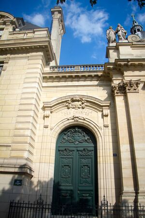 Paris, France - July 7, 2018: Entrance to the National Charter School at the University of Sorbonne in Paris, Ecole nationale des chartes