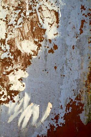 Rusty metal wall background, shabby metal wall, selective focus, copy space Archivio Fotografico