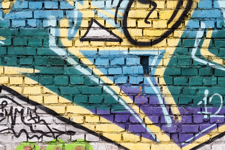 rapping: Graffiti walls are painted colors background street culture