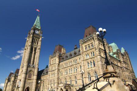 Une vue de la colline du Parlement du Canada � Ottawa, Canada.  Banque d'images
