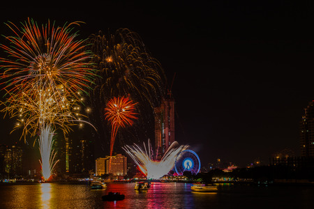 january 1: January 1 New Year celebration fireworks Middle River