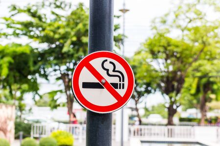 interdiction: Dont smoke sign in the public