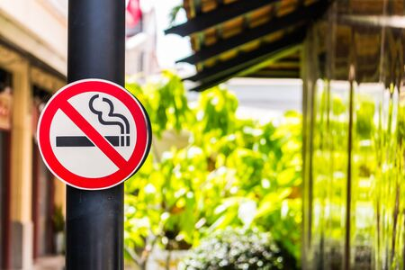abstain: Dont smoke sign in the public