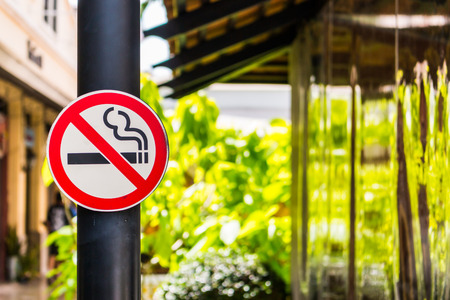 habit: Dont smoke sign in the public