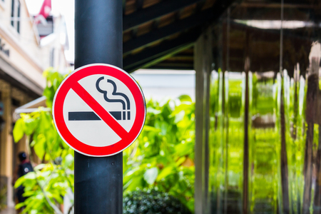 dont sign: Dont smoke sign in the public