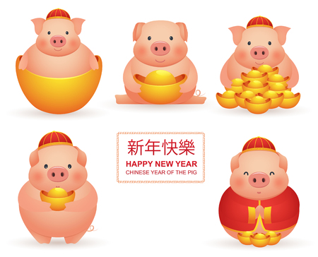Cute pig with money in red suit and without. Chinese New Year. Set of cartoon characters of pigs on white background. Vettoriali
