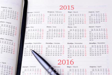 calendario escolar: Notebook and pen on the wooden table Foto de archivo