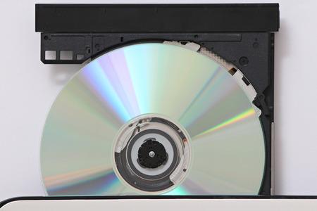 blueray: close-up on a cd dvd burner drive inside a laptop Stock Photo