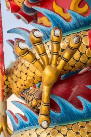 naga china: Foot Chinese dragon