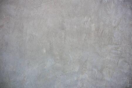 squalid: Grey Concrete Texture