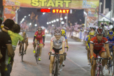 finish line: blurry Asian Cycling Championship during the race for background