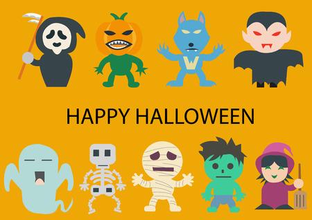creepy alien: vector illustration of Halloween monster costume