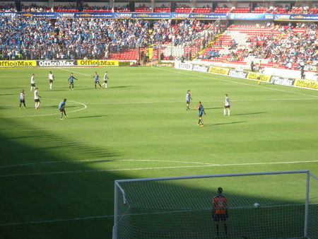 A soccer field during a match